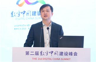 中国互联网投资基金董事长 吴海_副本.jpg