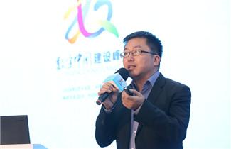 北京奇安信科技有限公司總裁 吳云坤_副本.jpg