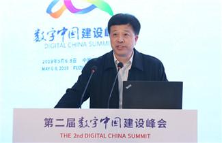 中国工程院院士、数字中国产业发展联盟 理事长 余少华_副本.jpg