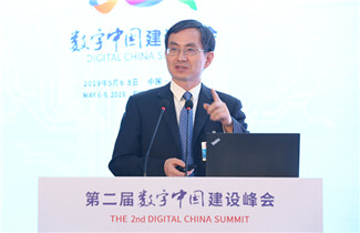 中國信息通信研究院總工程師 余曉暉_副本.jpg