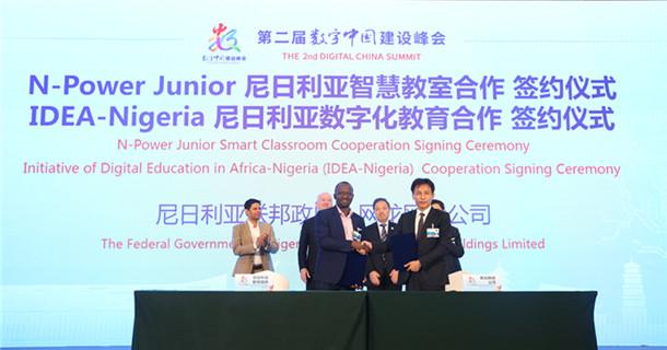IDEA-Nigeria尼日利亚数字化教育合作签约仪式