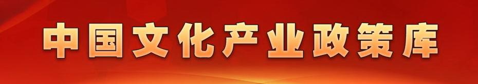 大banner裁剪.jpg