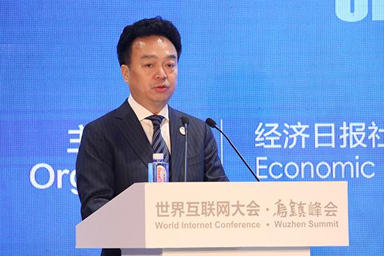 国家互联网信息办公室副主任杨小伟发表演讲.jpg