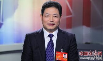 全国政协委员、中国国际商会副会长吕建中