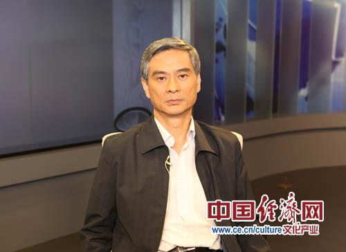 新闻出版总署(国家版权局)法规司司长王自强做客文化名人访