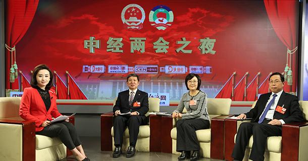 全国人大代表樊会涛、羊毅、马玉璞做客中国经济网