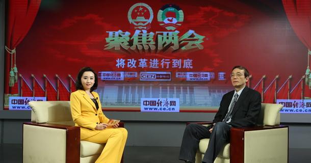 """刘世锦做客""""中经在线访谈――2018两会特别报道"""""""