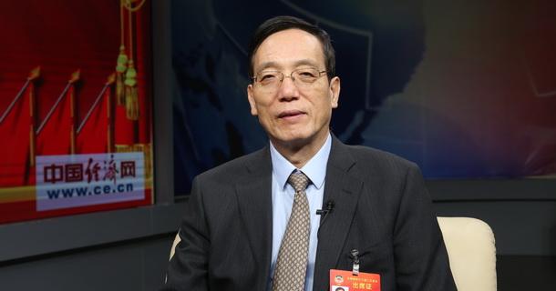 全国政协经济委员会副主任、国务院发展研究中心原副主任刘世锦