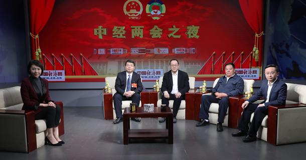 中国经济网在线访谈全国两会特别节目访谈现场