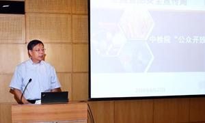 6月27日孙咸泽出席2016年全国食品安全宣传周中检院3.jpg