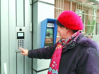 澳门线上赌博平台:北京既有住宅加装电梯_今年再开工400部
