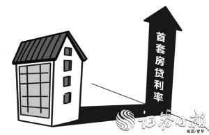 北京主流利率仍为基准1.1倍本报见习记者 刘 萌