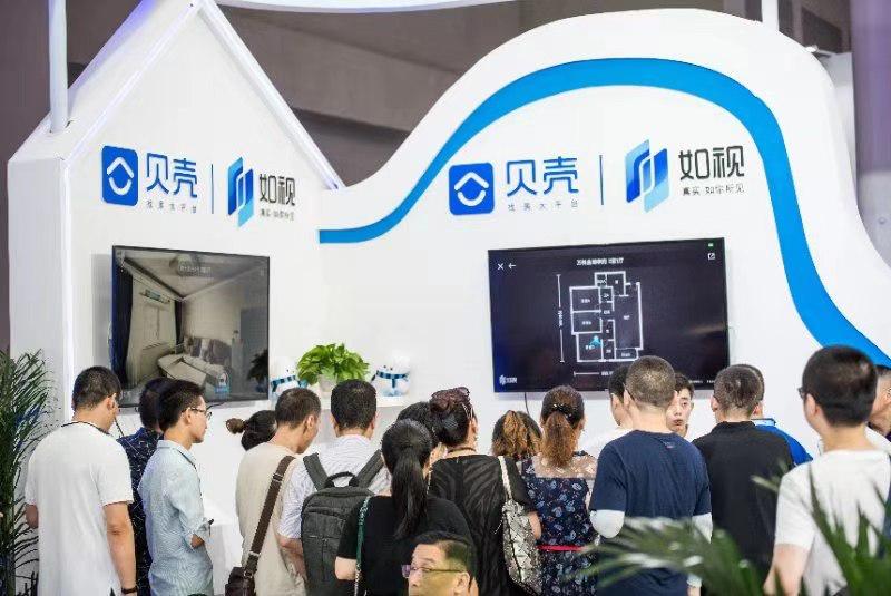 科技驱动新居住时代来临 贝壳找房亮相2019智博会