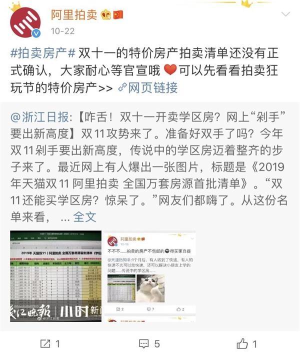 http://www.xqweigou.com/hangyeguancha/71775.html