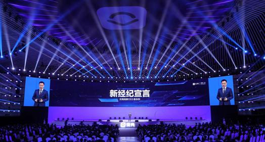 聚焦2019新经纪峰会:大竞合时代下的房产经纪行业新生态