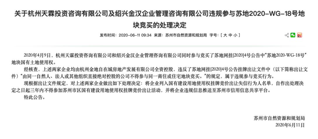 http://jszhy.cn/fangchan/190501.html