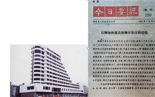 http://jszhy.cn/fangchan/190632.html