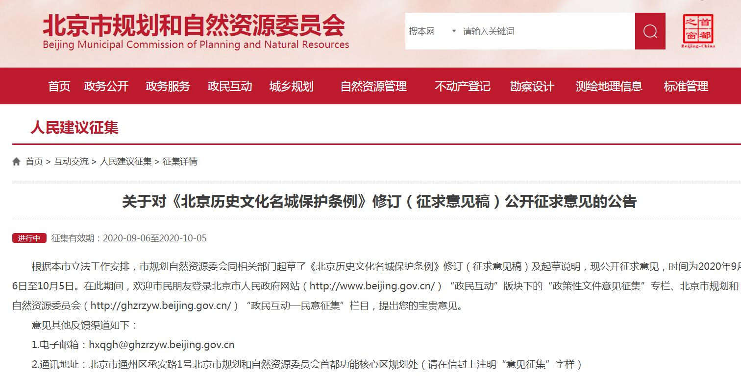 http://jszhy.cn/fangchan/195372.html