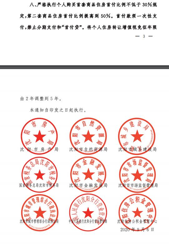 http://jszhy.cn/fangchan/195388.html