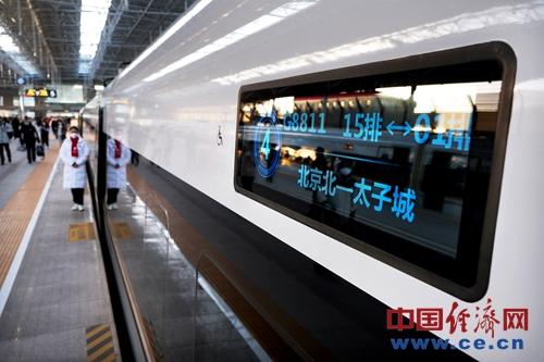 """京张高铁""""雪之梦""""伴旅客圆梦冰雪之旅"""