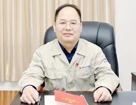 攀钢集团攀枝花钢钒有限公司董事长、总经理赵永平被查(图|简历)