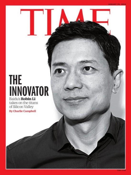 李彦宏登上《时代》封面 重写全球AI格局