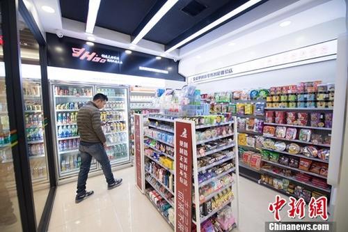 1月17日,山西太原首家无人便利店开门试营业。<a target='_blank' href='http://www.chinanews.com/' rel=