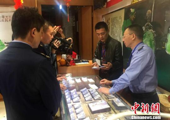 """87.cn彩票:""""3・15""""晚会曝光的成都问题珠宝店已被停业并调查"""