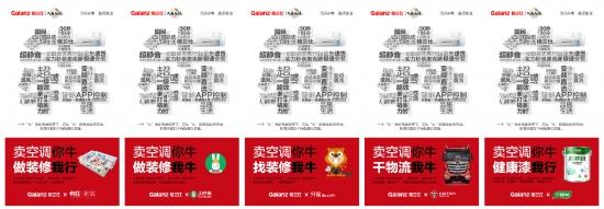 联合海报排版-04