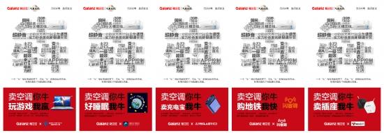 联合海报排版-05