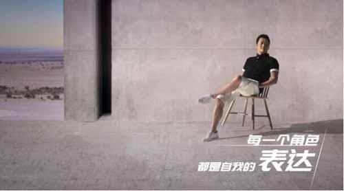 """吴京最新广告片上线 穿上红豆变身""""时尚先生"""""""