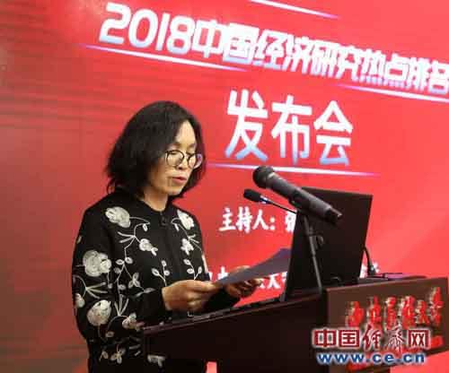 2019中国经济热点_中国经济2019 聚焦经济热点难点,指点迷雾下的中国机遇