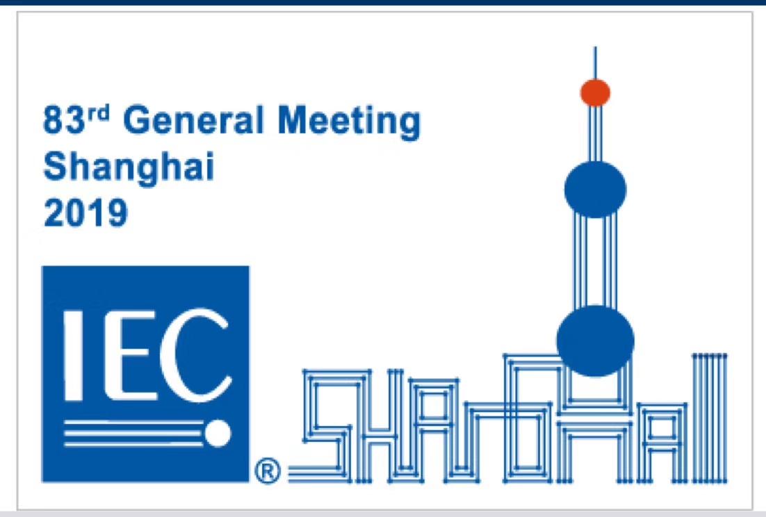 """市场监管总局:100天后召开的第83届IEC大会聚焦""""质量成就美好生活"""""""