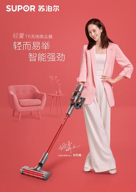 http://www.aeonspoke.com/chanjing/233929.html