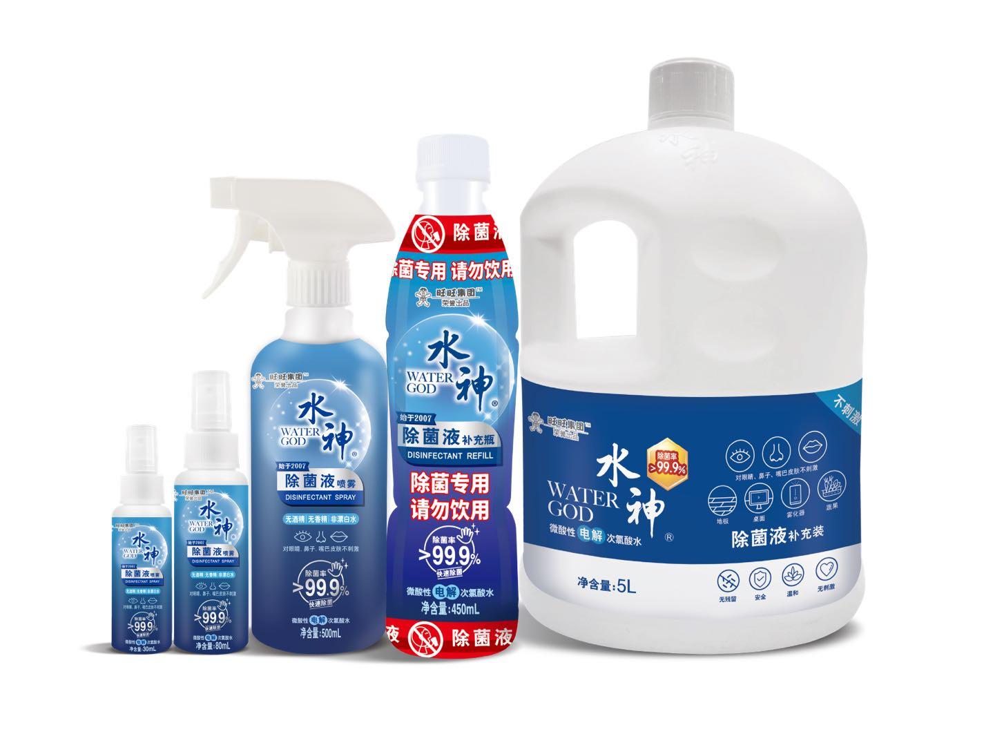 酸性电解水生成器国家标准颁布,旺旺水神完全符合国标