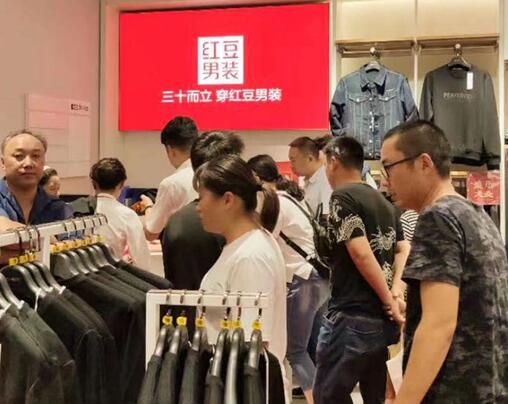 消费活力加快释放 红豆服装销售同比增长49.68%,在线增长138.37%