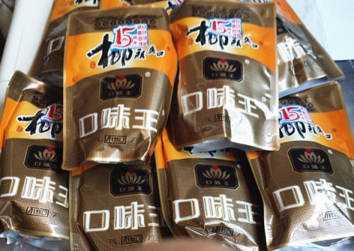 口味王槟榔营销宣传激进 在致癌争议中瞄准千亿规模