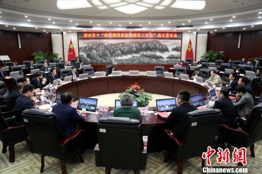 中国首个特殊钢国家标准研发工作站落户山东