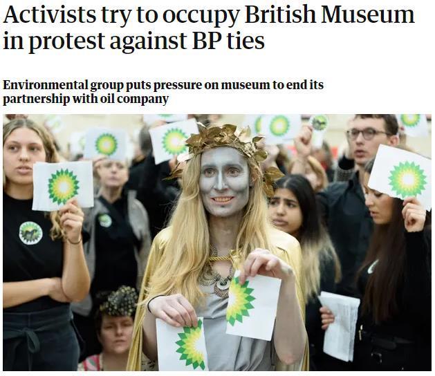 """倫敦大英博物館舉辦的 """"特洛伊:神話與真實""""展覽,多個環保組織反對"""
