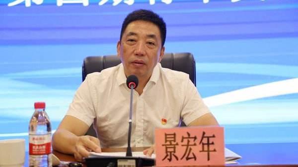 四川省煤炭产业集团党委书记、董事长景宏年被查(图|简历)