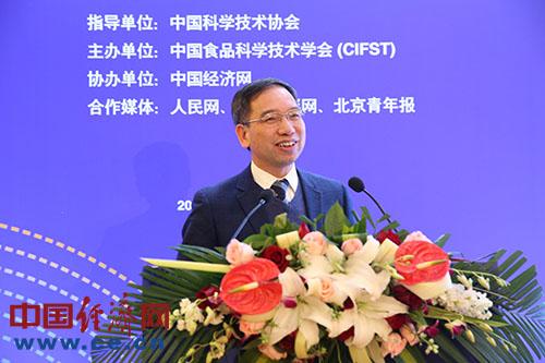 中国食品科学技术学会副理事长、中国疾病预防控制中心营养与健康所所长丁钢强.jpg