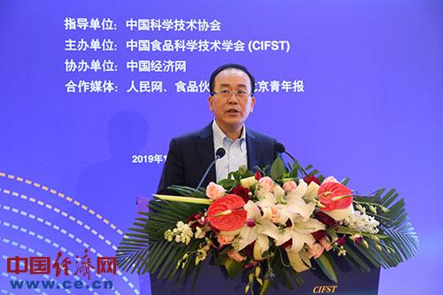 北京食品科学研究院院长、中国肉类食品综合研究中心主任、国家肉类加工工程技术研究中心主任王守伟.jpg