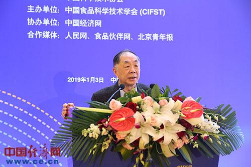 中国工程院院士、国家食品安全风险评估中心总顾问陈君石.jpg
