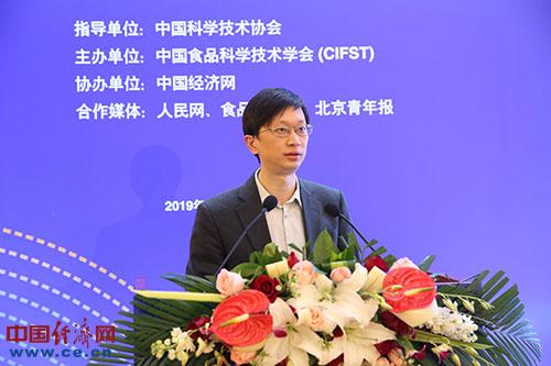 中国食品科学技术学会、青年工作委员会副主任委员钟凯.jpg
