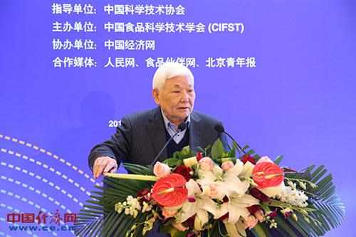 365bet体育在线-【官网授权】:粮油学会首席专家王瑞元.jpg