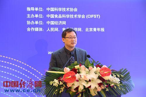 中国食品科学技术学会名誉副理事长、中国农业大学特殊食品研究中心主任罗云波.jpg