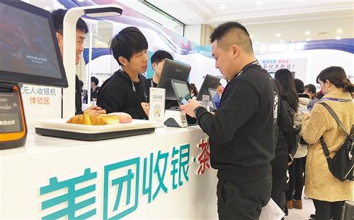 现制茶饮全国门店数达41万家 年增长率高达74%