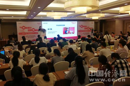 中国食品科学技术学会携手养乐多共倡益生菌健康理念