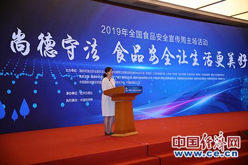 北京市广渠门中学校长李志伟:把学校食品安全工作融入到教书育人环节