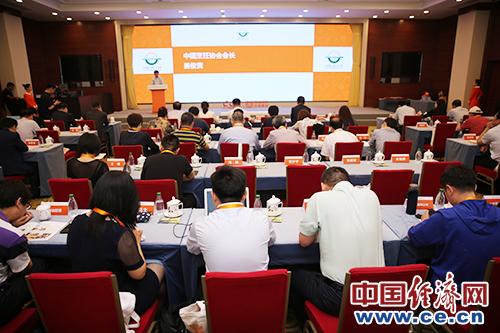 19年餐饮业质量安全提升工程推进会在京举行